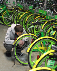 LimeBike South Bend storage facility