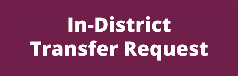 in-district transfer request button